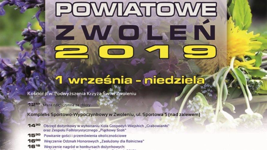 XXI Dożynki Powiatowe - Zwoleń 2019